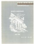 The Brief (The 1985 Alumni Magazine)